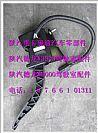 陕汽德龙F2000国三车吊挂式油门踏板/DZ93189570083