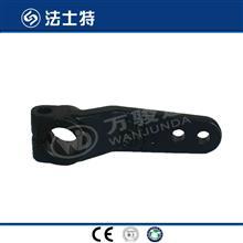法士特变速箱离合器拨叉轴摇臂J80A-1701021B-6/J80A-1701021B-6