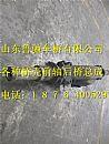 中国重汽豪沃08款中后桥壳AZ9231330991/AZ9231330991