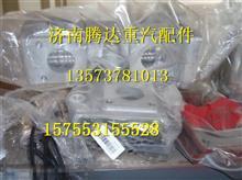 潍柴WP10 发动机 WPEGR-001 机油冷却器总成/612600113015