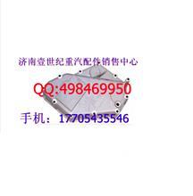 潍柴618机油冷却器盖WG61800010112/WG61800010112