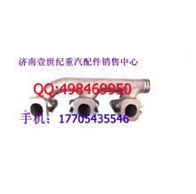 潍柴WD615.34发动机前排气歧管61560110120/61560110120