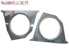 【C3921265】适用于东风康明斯    6CT曲轴后油封座/C3921265