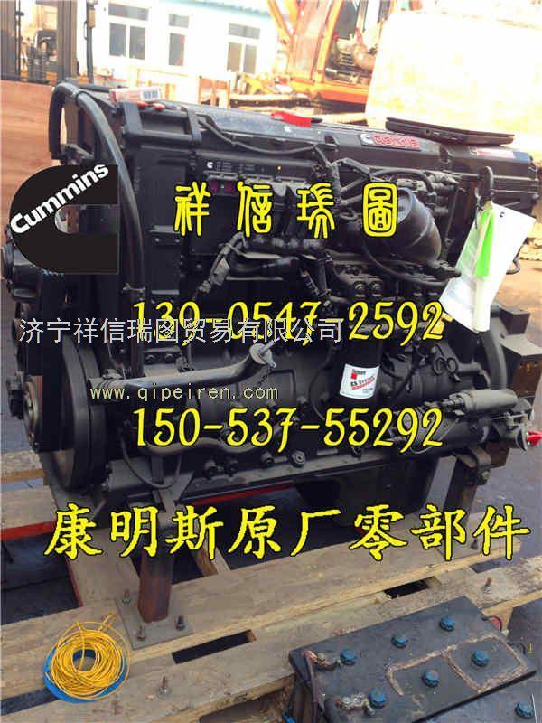 【4089911】水泵安装,康明斯qsx15发动机,4089911