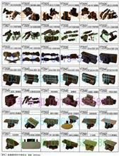 汽车玻璃锁  塑料固定卡扣  螺丝铁片 金属冲压件/产品目录61-70页
