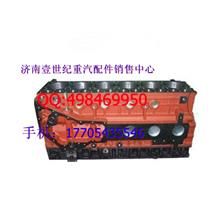 潍柴道依茨WP6.180气缸体总成13023598