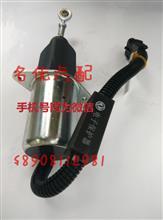 供应东风康明斯熄火器 断油 电磁阀/5284432