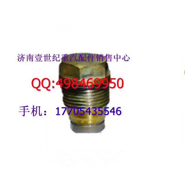 发动机系统 空气压缩机图片