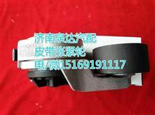 上海贝尼发动机皮带涨紧轮VG2600060313/VG2600060313