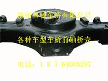 陕汽汉德后桥壳总成 DZ9112330610/DZ9112330610