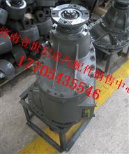 重汽AC16中桥中段主减速器总成AZ9981320225/AZ9981320225