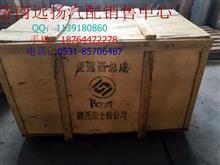 重汽.陕汽法士特9档 12档 16档变速箱总成/16JS180 12JS160