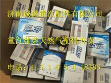 潍柴天然气发动机进气压力传感器0261230255/0261230255