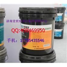 中国重汽专用油GL-5 85W-90重负荷车辆齿轮油-18L/190007301050