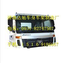 欧曼ETX平顶宽车驾驶室总成  北京欧曼ETX驾驶室