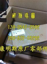 康明斯QSM11花键套199358主轴瓦/199358