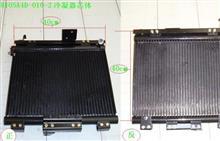 8105A4D-010-2华菱冷凝器芯体/8105A4D-010-2