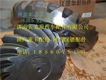 陕汽汉德曼中桥盆角齿81.35199.6520/81.35199.6520