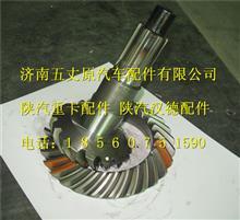 陕汽汉德矿用车后桥盆角齿81.35199.6493/81.35199.6493