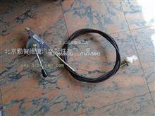 福田戴姆勒欧曼5008JB9000070软轴控制器/5008JB9000070