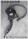 �汽德��油�T踏板DZ93189570083/DZ93189570083