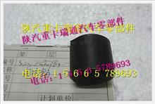陕汽德龙定位销SZ952000903/SZ952000903
