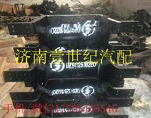 陕汽奥龙元宝梁DZ9112510220/DZ9112510220