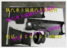 陕汽德龙转向管柱护套总成SZ947000742/SZ947000742