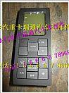陕汽德龙自动空调控制器DZ95189582361/DZ95189582361