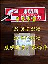 康明斯QSM11 曲轴皮带轮3400877发电机/3400877