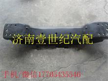 陕汽德龙F3000元宝梁加厚/SZ94900702