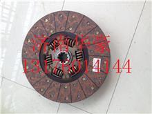 法雷奥离合器片 离合器从动盘 豪沃配件/法雷奥离合器片 离合器从动盘 豪沃配件