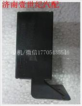 陕汽德龙配电盒/DZ91189772110