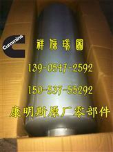 康明斯QSM11护风圈支架4974056起动机/4974056