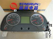 东风原厂纯正配件   仪表专卖  襄樊仪表总成/3801040-C4302