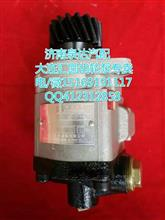 大连汇圆/配套潍柴发动机/转向齿轮泵/巨力泵/叶片泵/612600130213