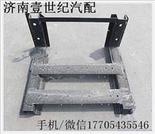 陕汽德龙M3000蓄电池箱体支架/SZ976000706