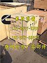 康明斯M11QSM起动机继电器5269379进气门/5269379