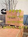 康明斯QSM11ISM起动机继电器5269423排气门/5269423