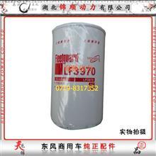 东风4H机油滤清器/LF3970/1012BF11-025/LF3970/1012BF11-025