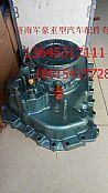 重汽豪沃变速箱副箱总成AZ2203100015AZ2203100015