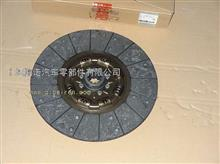 东风发动机配件离合器从动盘总成/4938325