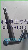 DZ14251230160�汽德��X3000右后翼子板支架�成/DZ14251230160