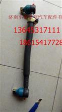 重汽豪沃原厂转向直拉杆总成/HOWO直拉杆AZ9925430080/AZ9925430080