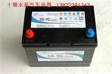 骆驼 皮卡蓄电池/6-QW-60MF