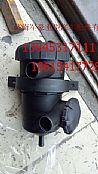 612630060015潍柴WP12发动机油气分离器总成/612630060015