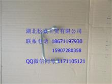 东风康明斯ISDE发动机燃油输油泵管 C3966320/C3966320