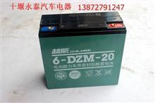 超威电动两轮三轮电池/6-DZM-20