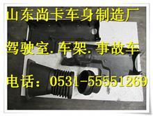 陕汽德龙新M3000转向管柱护罩SZ947000742/SZ947000742