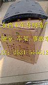 中国重汽豪沃HOWO原厂09款后制动刹车片/WG9321342068